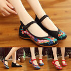 Women Chinese Embroidered Shoes Phoenix Flowers Cloth Flats Casual Loafers New