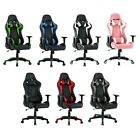 Executive Racing Gaming Computer Office Adjustable Swivel Recliner Leather Chair