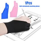 1Pc 2 Finger Anti-Fouling Glove for Artist Drawing Pen Graphic Tablet Pad Code