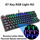 87keys Mechanical Wired Keyboard For PC Laptop Foreign Language LED Backlight