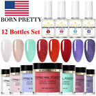 12Pcs/set BORN PRETTY Nail Glitter Dipping Powder Acrylic Nail Art Starter Kit