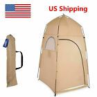 TOMSHOO PORTABLE OUTDOOR SHOWER BATH CHANGING ROOM TENT SHELTER CAMPING D0D6