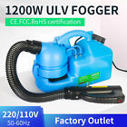 7L 1200w new Portable Electric ULV Fogger Sprayer Atomizer Machine with Shoulder