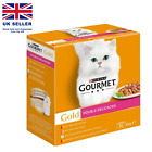 Purina Gourmet Gold Double Delicacies Cat Food Meal, 8 x 85 g CHOOSE PACK UK