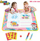 PUZ Toy Presents for 2-3 Year Old Girls Aqua Magic Doodle Mat 88 * 60cm Water 2