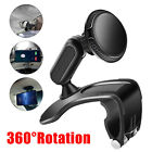 3 IN 1 Universal Car Dashboard Mount Holder Magnetic Cell Phone GPS Stand Cradle