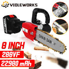 288V 16'' Electric Cordless Chain Saw Chainsaw Wood Cutting Tools w/ 2 Batteries