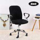 Stretch Computer Office Chair Cover Colorful Universal Desk Rotat Seat Covers