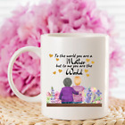 Mother to the World, World to Me Mug, Travel Mug, Glass, Frame, Cushion Cover