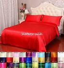 16MM 100% PURE SILK DUVET QUILT DOONA COVER & PILLOW CASES COVER SET ALL SIZE