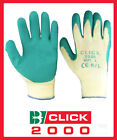 Builders Gloves Hardwearing - Rubber Latex Palm