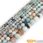 Natural Colorful Amazonite Gemstone Matte Frost Round Beads 4mm 6mm 8mm 10mm