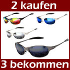 »AKTION: Sonnenbrille Sunglasses Viper Matrix Ski Sport Brille«