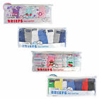 7 Pack Boys Girls Cotton Briefs Underpants Knickers Age 2 3 4 5 6 7 8 Years