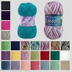KING COLE SMOOTH DK & MULTI DK MICROFIBRE KNITTING YARN - 100G - FROM 1/2 PRICE