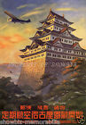 JAPANESE airlines vintage print poster, large 4 sizes available, Airline 47