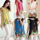 New Womens Ladies Loose Hollow Floral Chiffon Asymmetric Hem Blouse Tops T Shirt