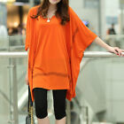 New Women's Loose Oversize Tops Short Batwing Sleeve Long Casual T-Shirt Stylish