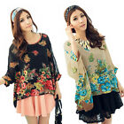 Vintage Boho Hippie Floral Print Sheer Chiffon Beach Loose Top Blouse T Shirt