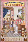 Vintage Asian advertisement print poster, large 4 sizes available