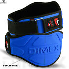 """Weight Lifting Belts Fitness Gym Workout Neoprene 8"""" Wide Support Brace BLUE"""
