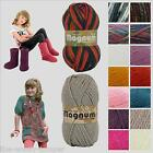 1/2 PRICE - KING COLE MAGNUM MULTI CHUNKY KNITTING YARN - VARIOUS SHADE OPTIONS
