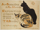 Vintage French Exposition print poster, large 4 sizes available