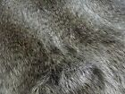 Super Luxury Faux Fur Fabric Material - RACCOON