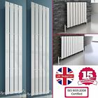 WHITE SINGLE FLAT PANEL COLUMN VERTICAL HORIZONTAL MODERN DESIGNER RADIATOR