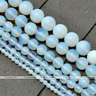 1 Strand Opal Opalite Smooth Round Spacer Loose Beads 4/6/8/10/12mm Fit Jewelry