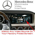 MERCEDES COMAND NTG3.5 MULTIMEDIA VIDEO INTERFACE WITH DVB-T + DAB CONTROL