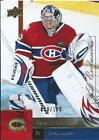 09-10 UPPER DECK MONTREAL CANADIENS UD EXCLUSIVES /100 U-PICK FROM LIST