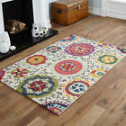 LARGE MEDIUM MODERN SMALL CREAM PINK YELLOW GREEN ORANGE FLORAL MULTI-COLOUR RUG
