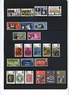 QE2 1970 MNH SETS, 1970 WHOLE YEAR SET, CHOOSE YOUR SETS, MULTIPLE LISTING