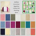 SUBLIME EGYPTIAN COTTON DK KNITTING & CROCHET YARN - VARIOUS SHADES OPTIONS
