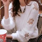 Fuzzy Embroidery Cozy Women's Sweater Jumper Knitwear Outwear Knitted Top White