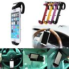 Car/Bike Holder Steering Cradle Smart Clip Mount for Cell Phone iPod GPS Adjust