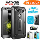 LG G4 G5 Case ,  Genuine SUPCASE Shockproof Heavy Duty Armor Case Cover