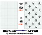 "Feng Shui Style Stickers Transfers for 148mm  / 150mm  / 6"" x 6"" Inch Tiles FS02"