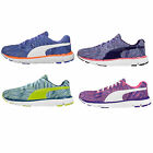 Puma Bravery Wns Womens Running Shoes Runner Sneakers Trainers Pick 1