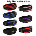 """Weight Lifting Belts Gym Fitness Back Support Training 5"""" Wide Belt Multi Colors"""
