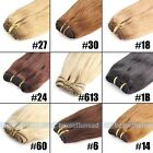 3 bundles 90g Straight Brazilian Remy Human Hair Extensions Wefts #1B #2 #4