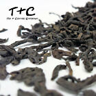 PuErh Slimming - Detox Red Tea - Best Quality Thick Leaf (25g - 500g)