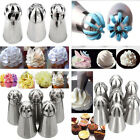 Sphere Ball Tip Nozzles Icing Piping Russian Nozzle Cake Buttercream Baking UK