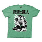 Attack On Titan Scout Group Image Anime Licensed Adult T-Shirt - Green