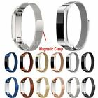 Stainless Steel Watch Band Wrist Strap Magnetic Milanese Loop For Fitbit Alta