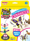 PETIO Design-New Electric Rotation Butterfly Bird Toys Best for Cat Kitten