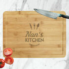 Laser Engraved Personalised Chopping Board Ideal Present Wedding Birthday etc.