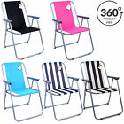 Folding Camping Deck Chair Garden Lawn Patio Spring Foldable Seat Outdoor BBQ