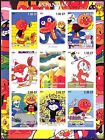 Congo 2001 Cinema Cartoons ANPANMAN (2) Sheet  imperf. MNH** Privat !